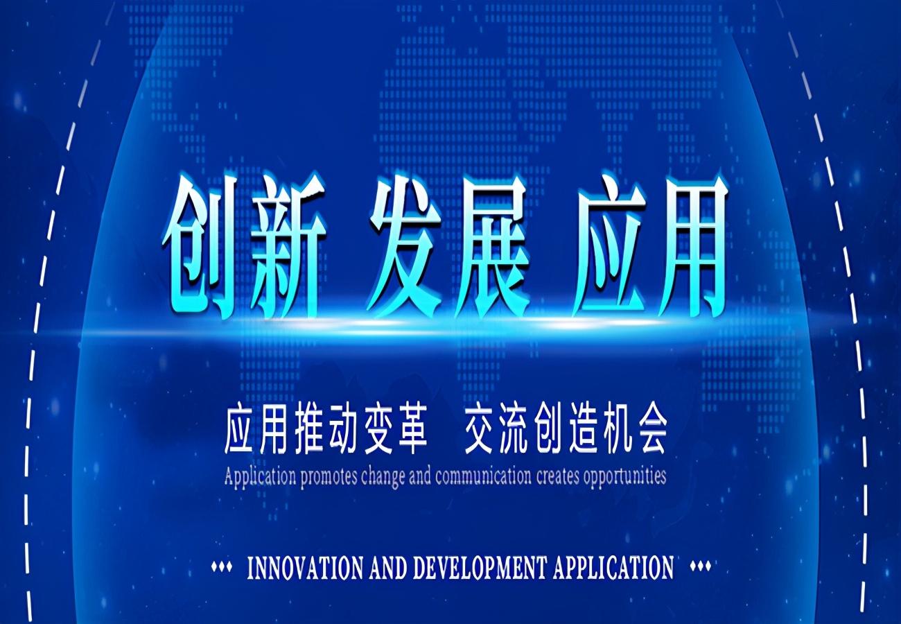 第16届亚洲国际机械制造业博览会,交流与创造机遇