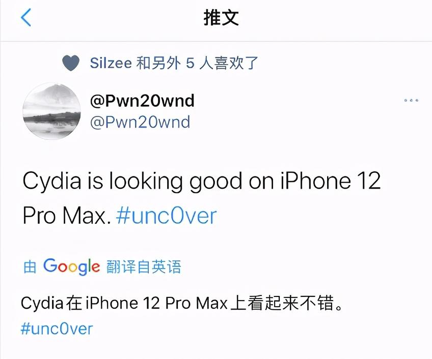 iPhone 12 Pro 运行 Cydia,越狱越来越靠近