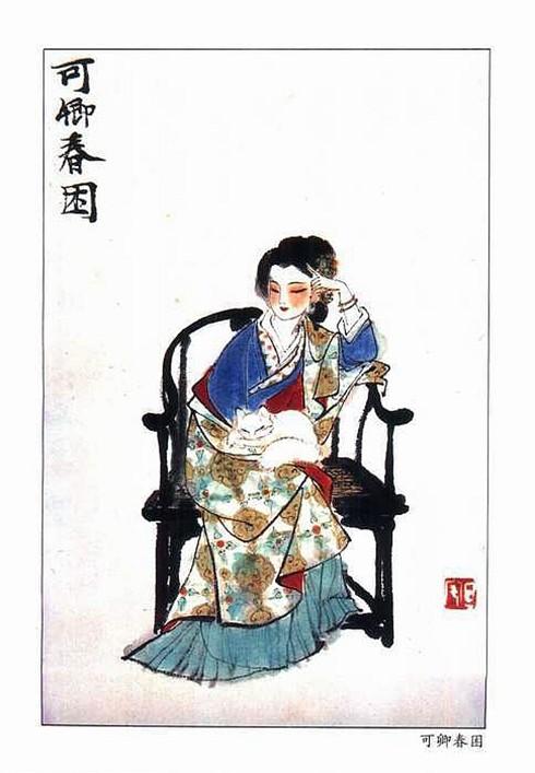 刘旦宅《红楼梦——金陵十二钗》邮票绘图