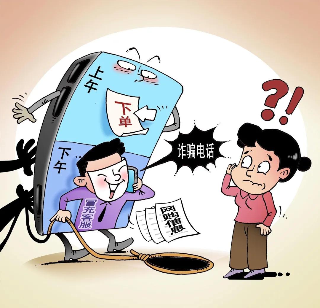 冒充客服诈骗出新招:为你误开通会员,不解绑会扣钱 安全防骗 第2张