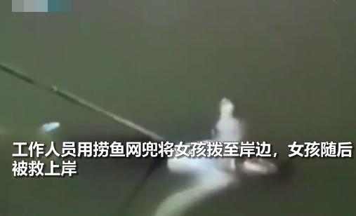 一女孩失足落水一声不吭,淡定漂浮数10分钟,被救后称不会游泳
