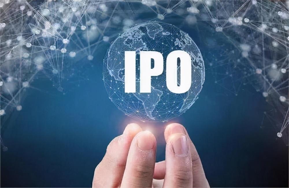 选址日报:软银将IPO融资;外资审查办法发布;上海写字楼遇冷