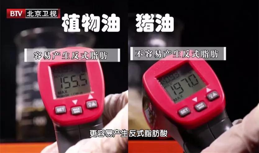 """高尿酸、高血脂、高血压、高血糖的居家养护指南请查收!照这样,控制""""四高""""更健康"""