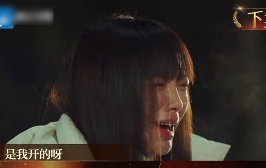 《演员3》下期厉害了,刘耀文严浩翔齐上阵,谢可寅遭导演批评