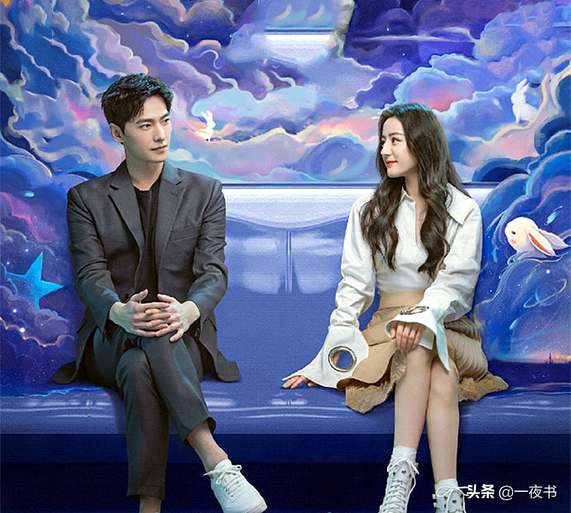 《你是我的荣耀》播放破1.8亿,杨洋、热巴cp感爆表,剧情神还原