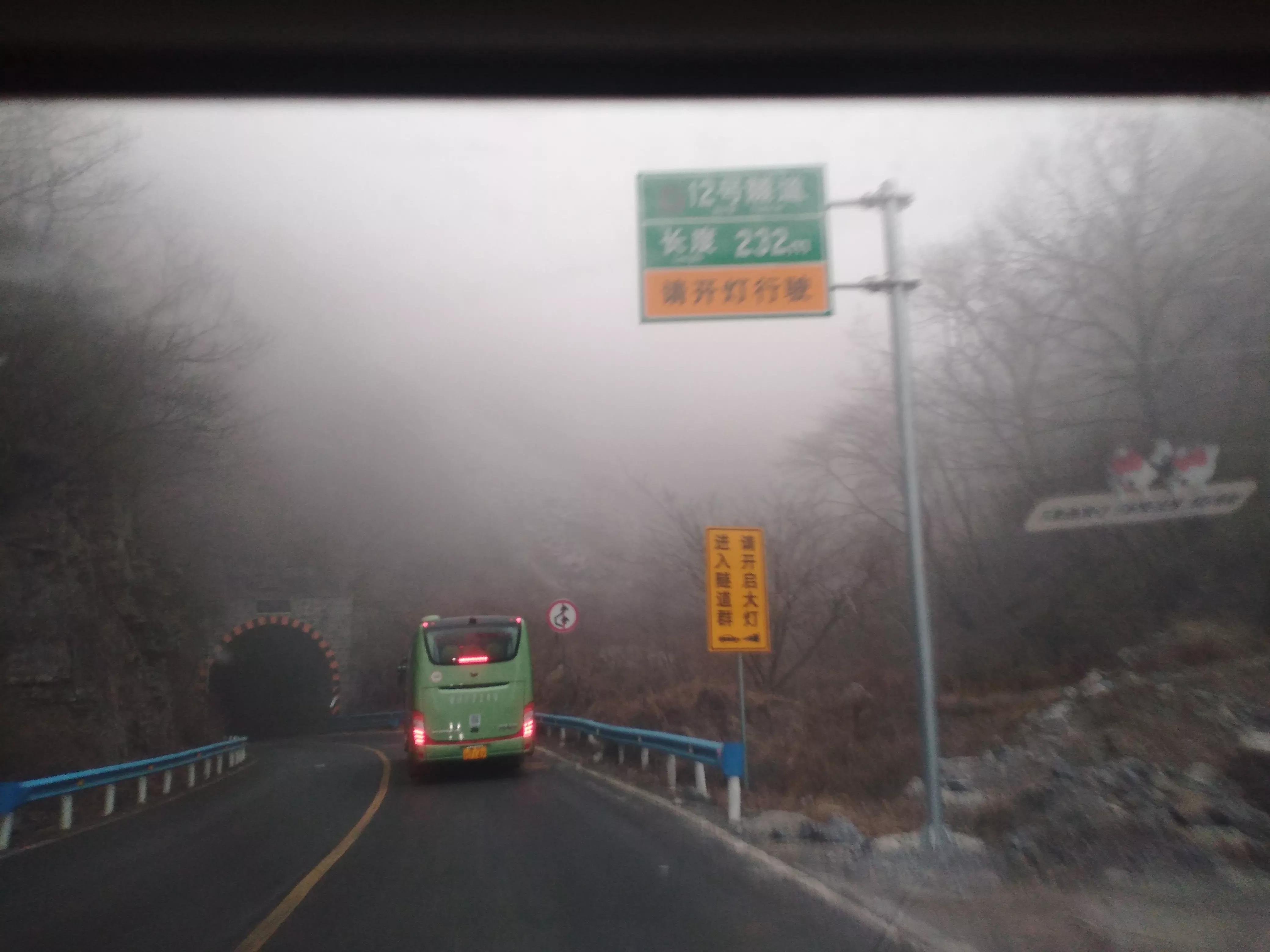 这条盘山公路,各种弯道隧道绕,就藏郑州周边,你知道哪儿吗