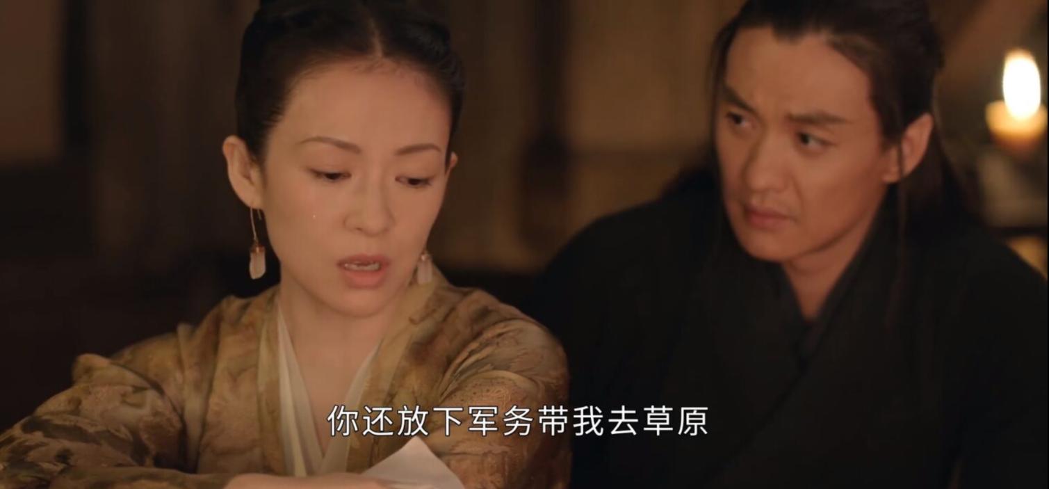 《上阳赋》:章子怡装嫩我忍了,但王儇的恋爱脑真不能忍