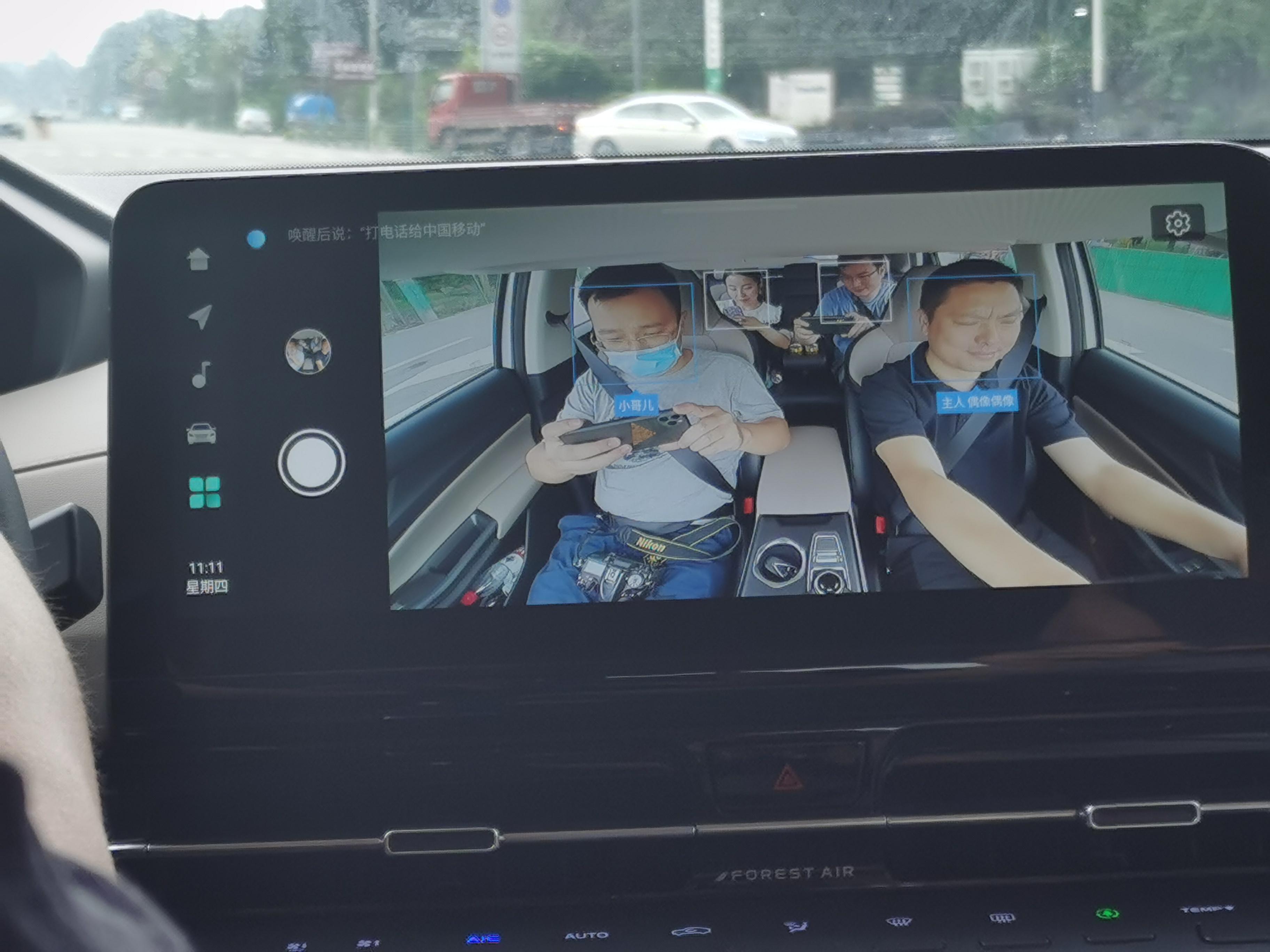 车机新花样,不同手势唤醒不同功能,第二代长安CS55PLUS更好玩