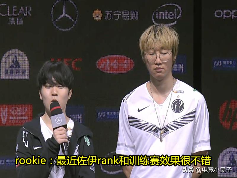 "IG取胜后,rookie泄露队内""关键信息"",LGD有机会了"