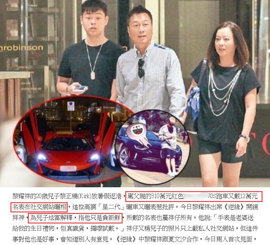 TVB台柱黎耀祥曝怪病,卖掉旧屋租房住,老婆孩子却特别爱露富