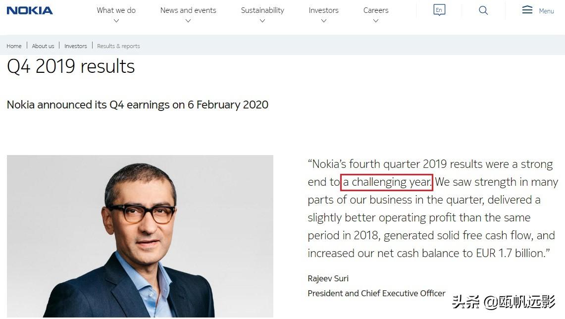 """离去我国?Nokia申明""""沒有转变"""",也许仅仅风来了……"""