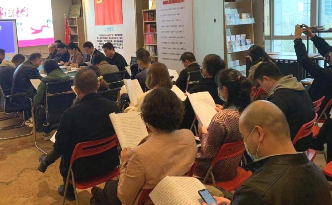三秦品牌中心积极转发省局组织召开打击非法社会组织工作活动