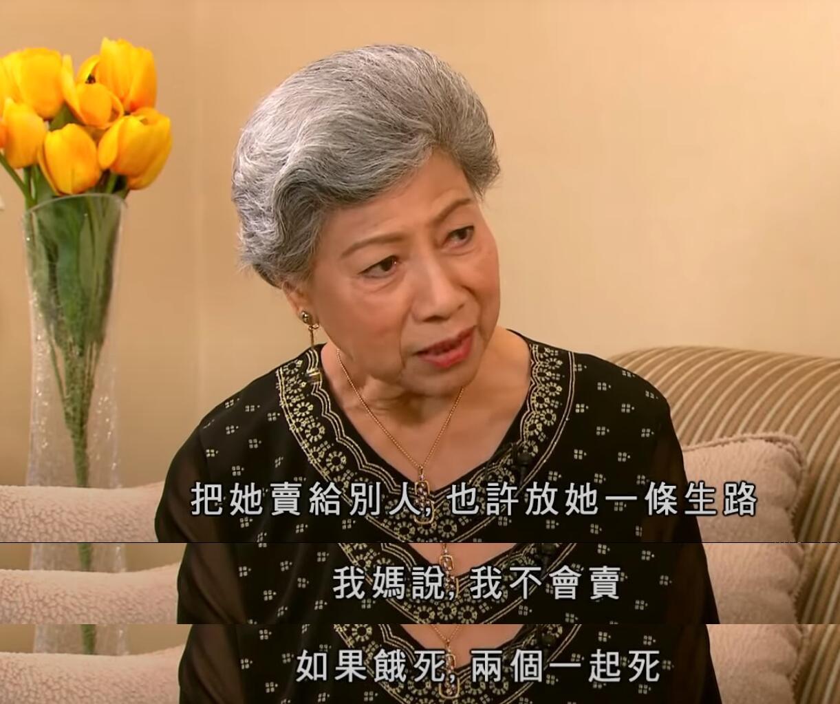 """""""香港鬼后""""的悲苦人生"""