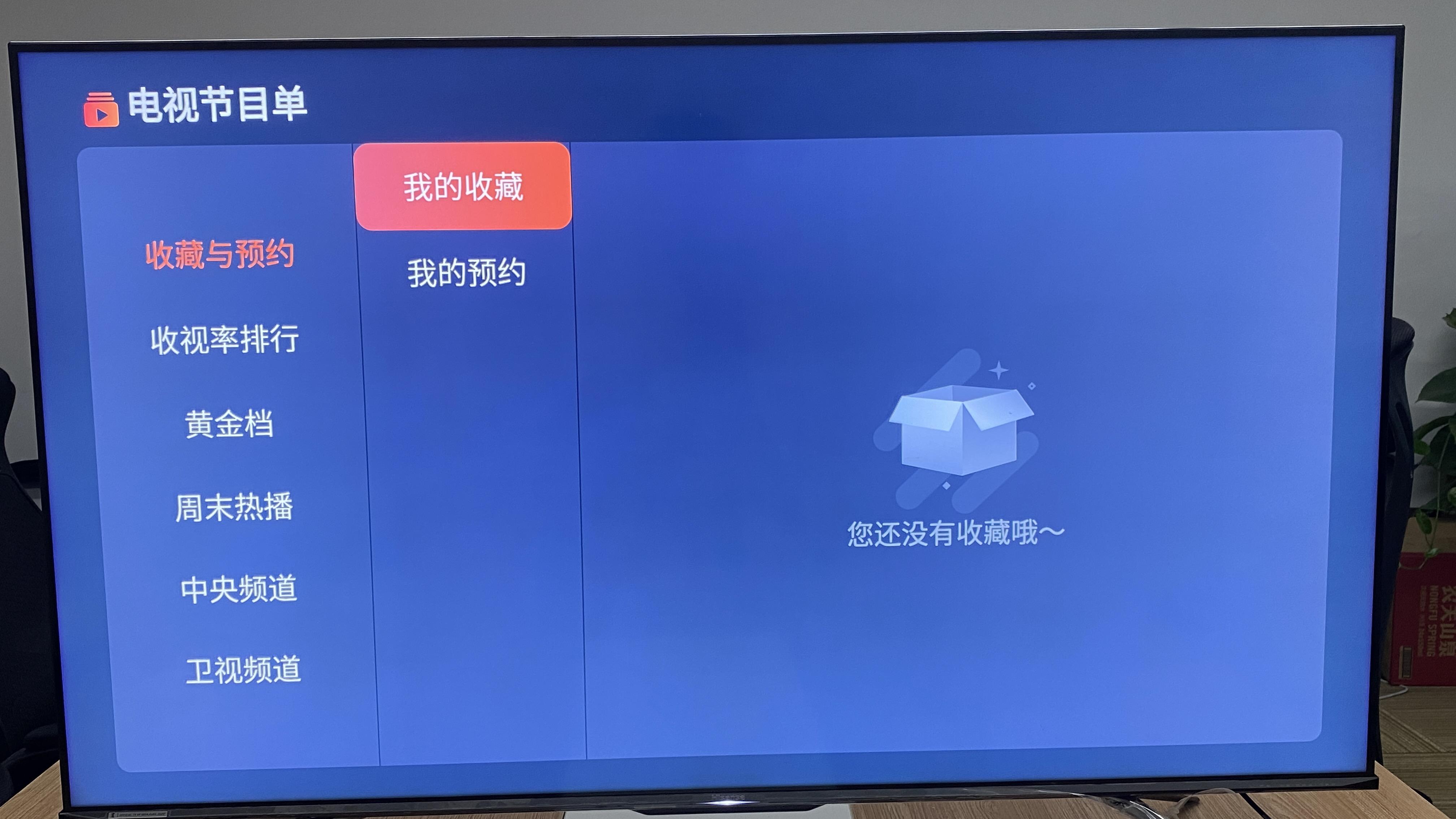 海信电视怎么调出频道(海信电视信号源选择哪个)