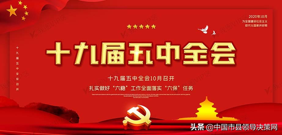 江苏阜宁县吴滩卫生院积极开展健康教育宣传活动