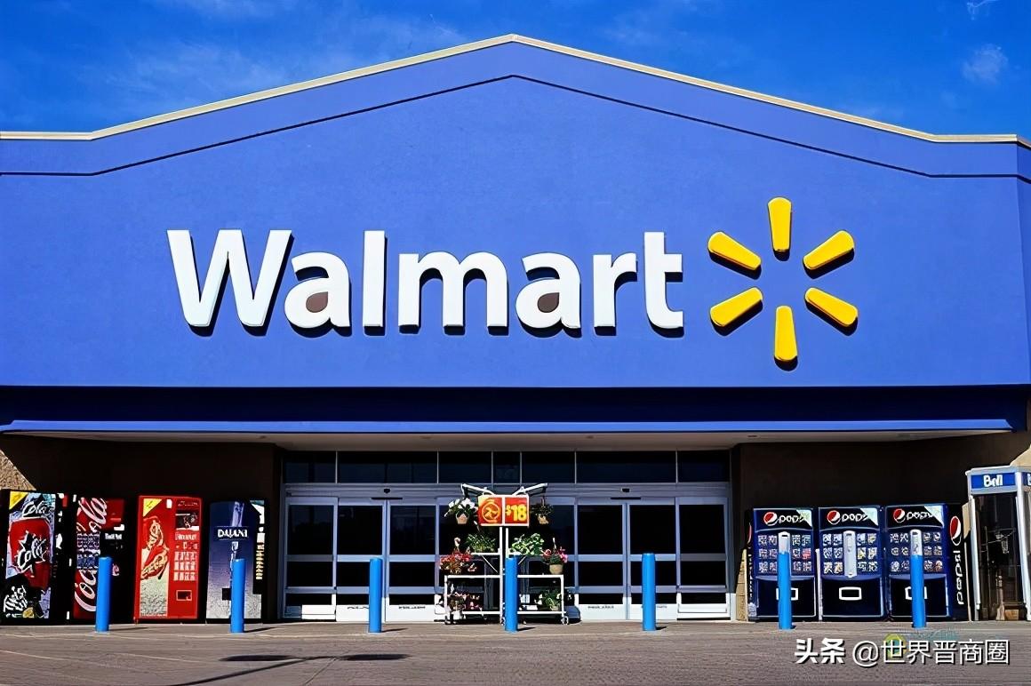 沃尔玛195亿出售130家门店步家乐福后尘?太原门店或遭殃?