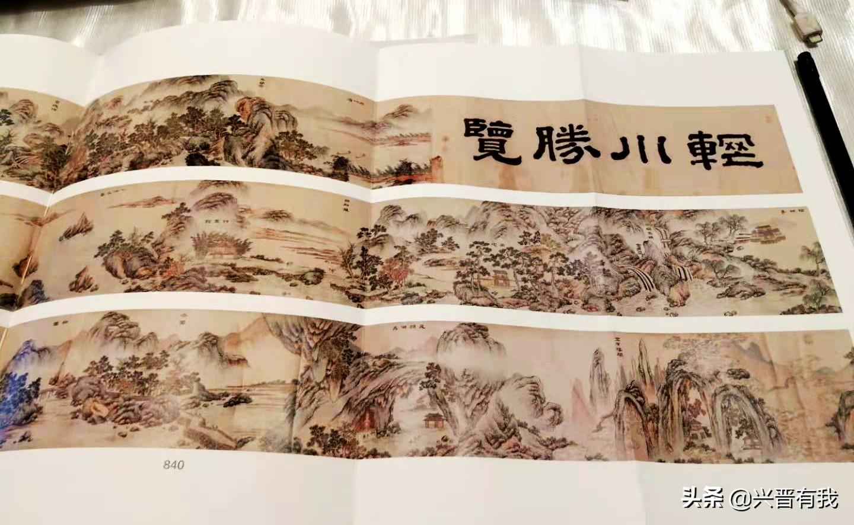 承载文明 传承文化 山西晋通2020年秋季艺术品拍卖会启幕
