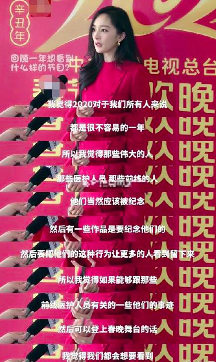 杨幂、金晨、李沁同框,年龄最小的李沁却垮得最明显