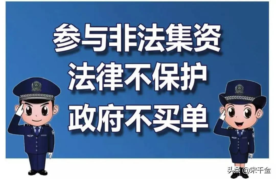 """4月1日愚人节,警惕这41个""""愚人""""的互联网骗局"""