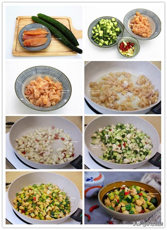 减肥也不要吃得太单调,12道菜,每天换着做,大肚腩越来越小 减肥菜谱做法 第24张