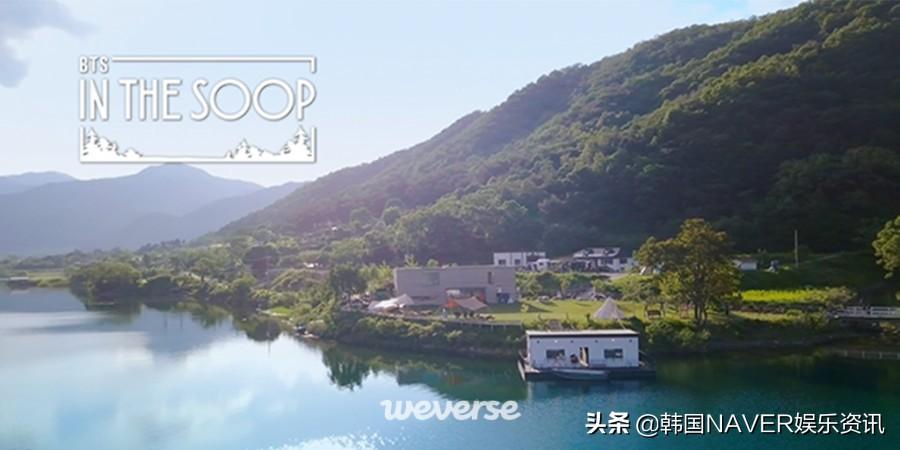 """BTS in the soop""新真人秀BTS篇将于8月19日大公开"