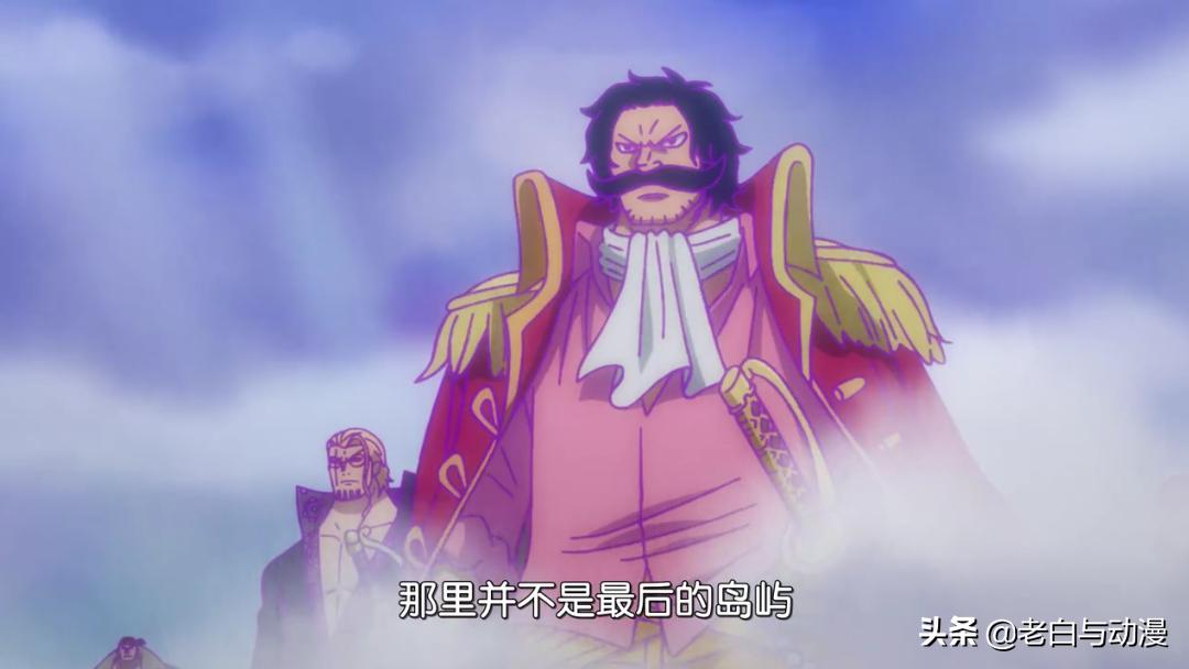 海賊王966集:羅團VS白團,雷利一指擋下馬爾科,御田入隊