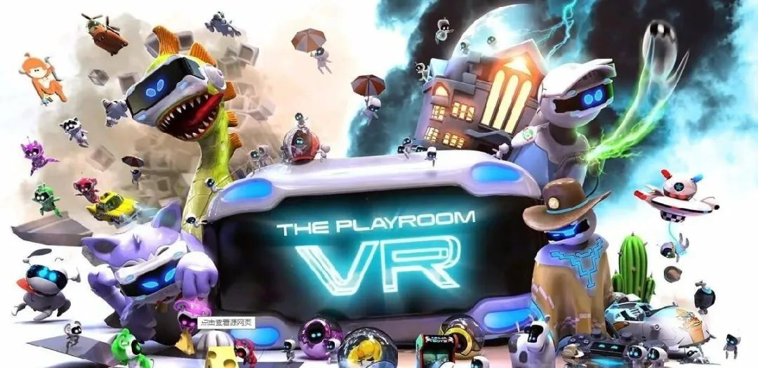 VR应用培养儿童创造力的5种方式