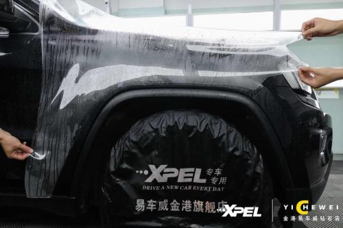 XPEL漆面保护膜上演全民热 北京易车威勇夺最佳贴膜奖