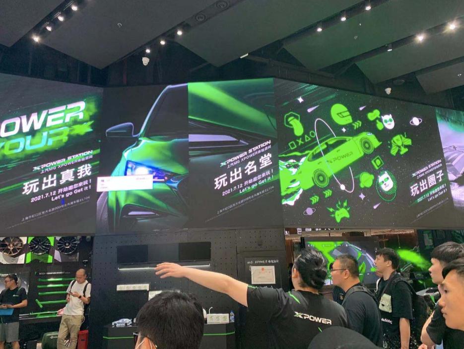 潮人玩车最强攻略 探店MG XPOWER全国首个体验空间