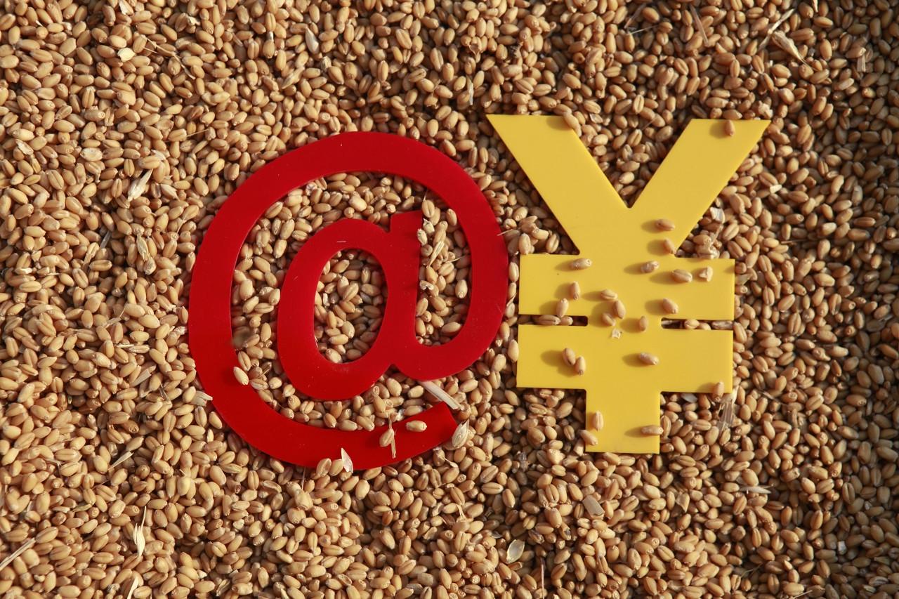 农产品调整扣除率后,以下涉税问题怎么办?