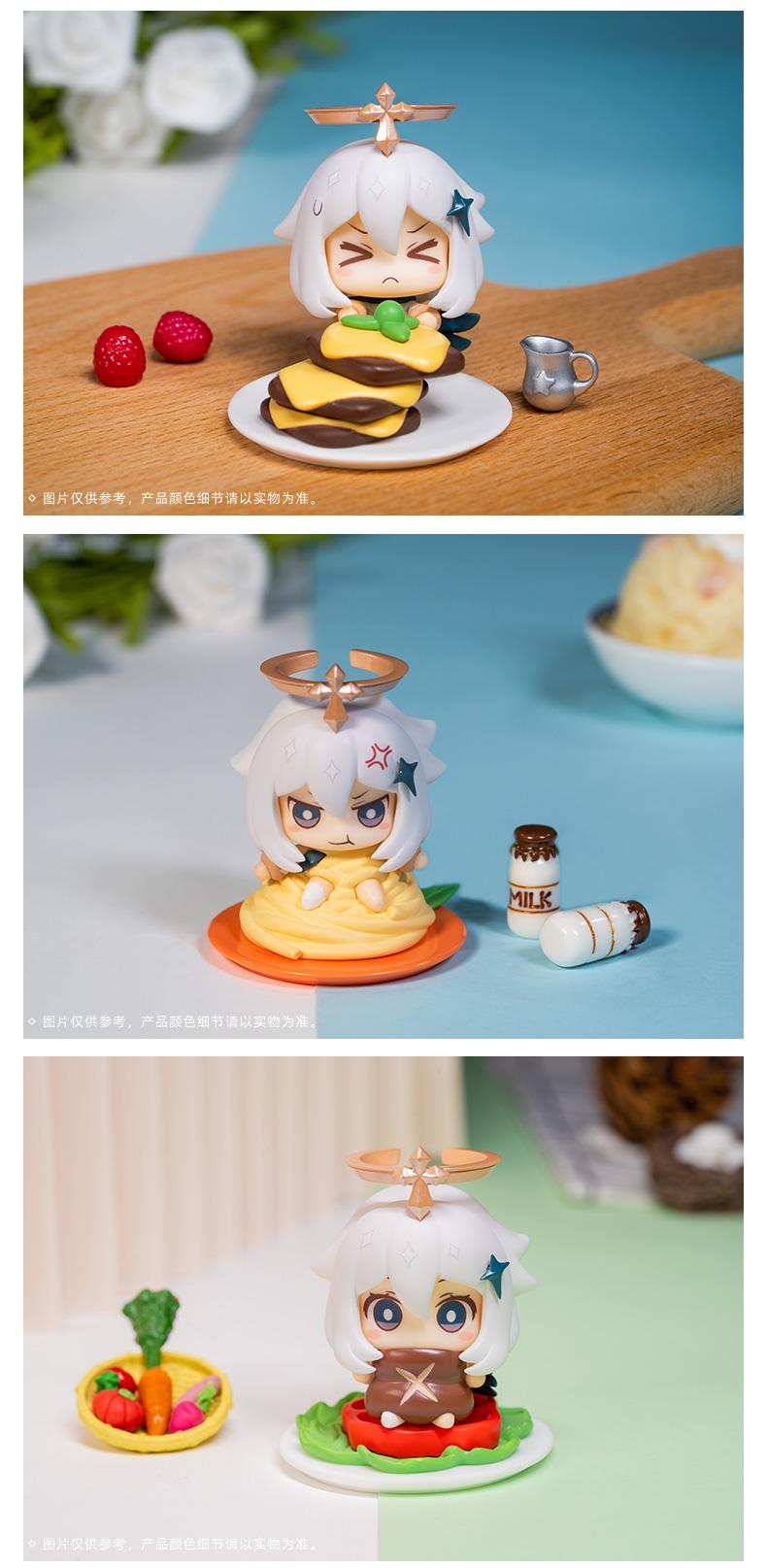 这也太可爱了吧!《原神》官方推出六一美食主题盲盒