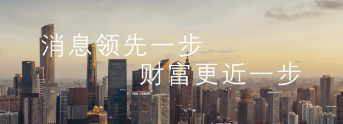 """中国国债被抢购一空,出价2.94倍!海外买家""""连续五次抛出""""美国国债"""