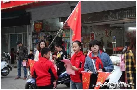 江苏滨海东坎实小开展创建全国文明城市系列活动