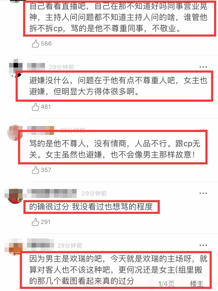 成毅袁冰妍太避嫌?云歌会全程无互动,导演还官宣要拍《琉璃2》