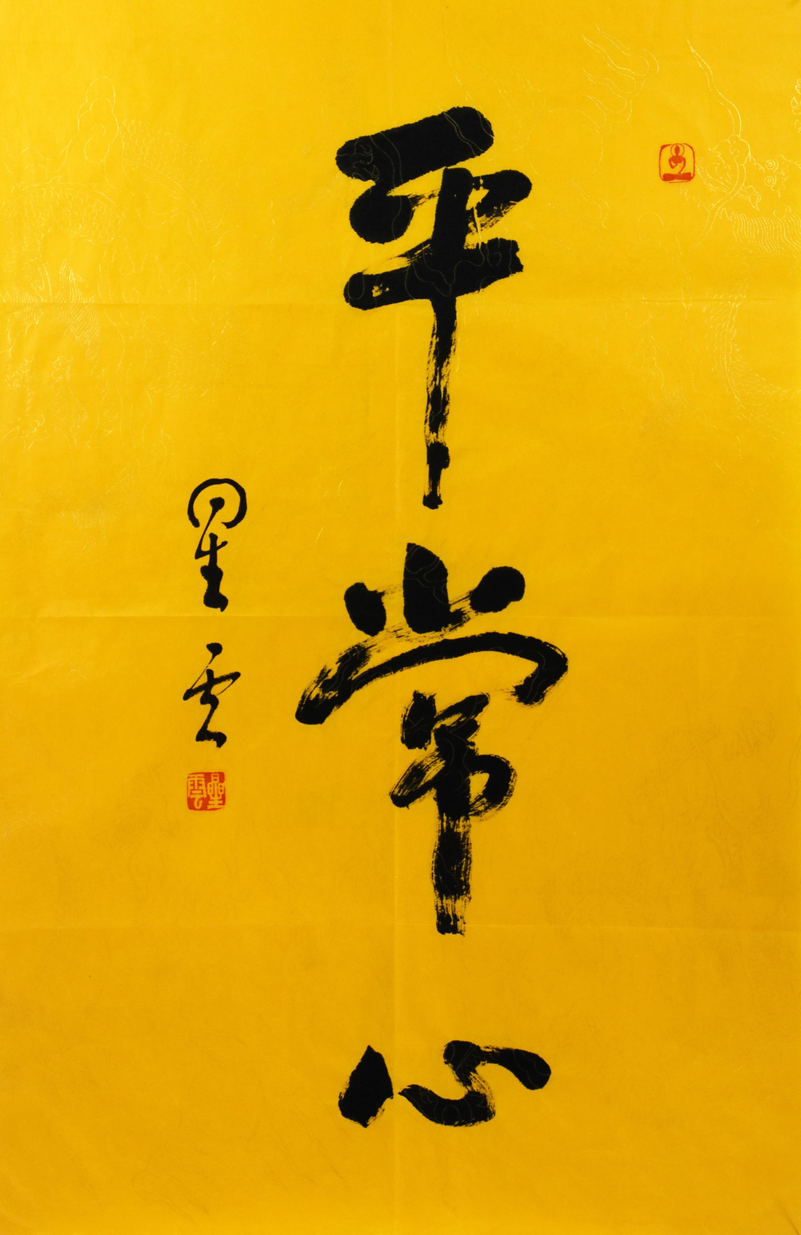 拼多多创始人黄铮自述:我为什么要再次创业?