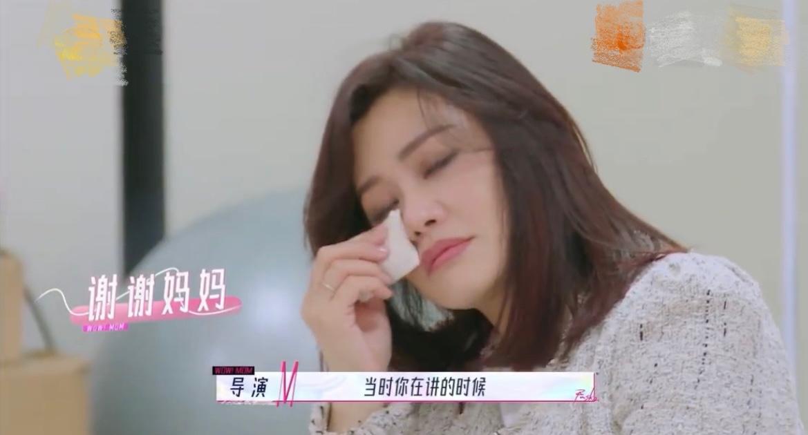 鐘鎮濤長女母親節示愛范姜,兩人感情勝似親生,隻字未提章小蕙