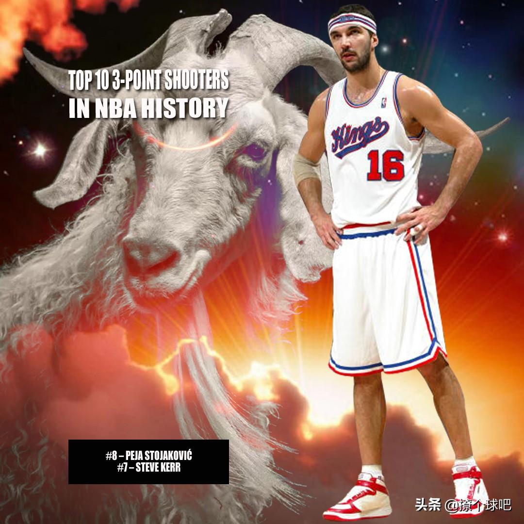 美媒更新NBA历史三分最强10人,汤神第10,纳什超伯德科尔