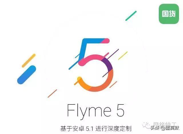 MIUI、Flyme、Smartisan OS分别有哪些优点,哪一个更非常值得强烈推荐?