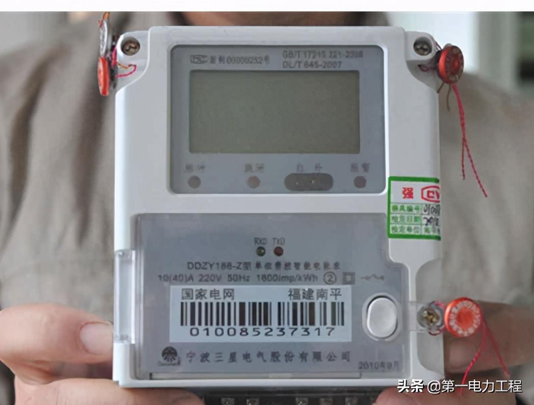 為什么用戶都抱怨現在的智能電表太坑?電表到底有沒有問題?