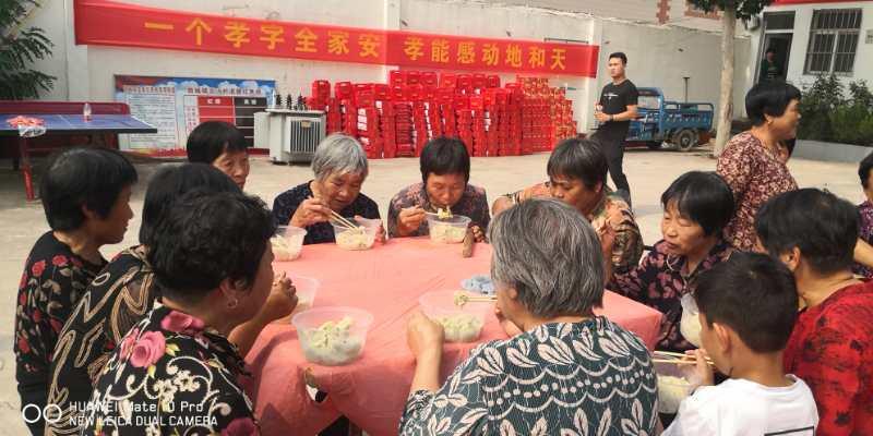 """沙河市北冯村举办""""迎双节""""第四届孝老爱亲孝道大餐公益活动"""