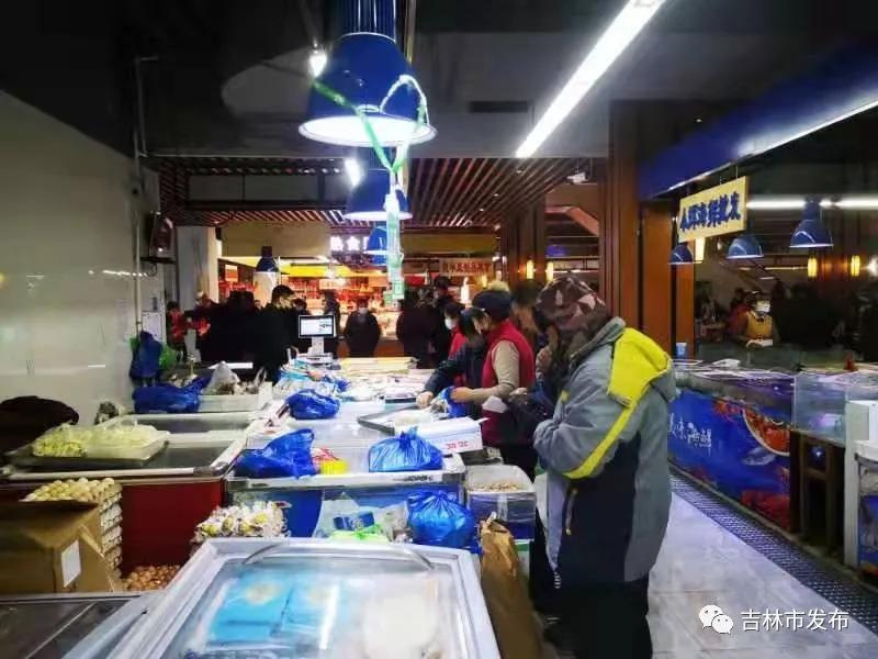 这里啥都有!东市农贸大厅暨吉林鲜活农产品流通中心开业啦
