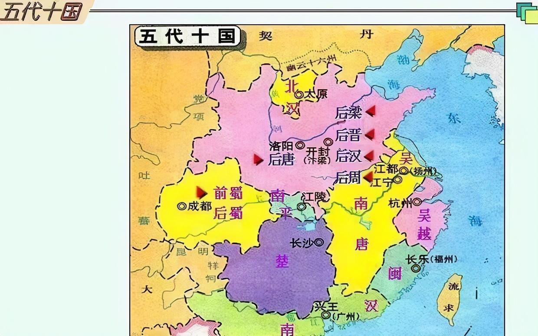 《半小时漫画中国史》:五代十国不过是广场上