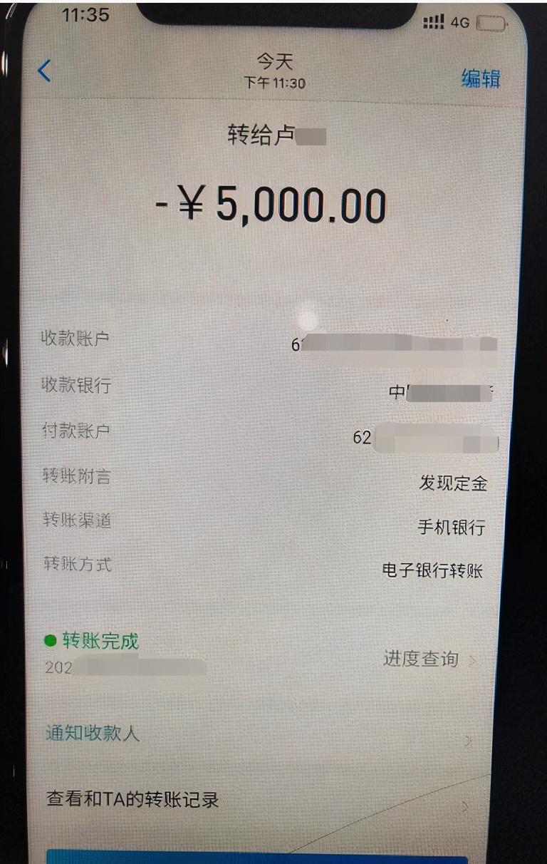 """男子花6万买辆路虎""""返乡下威"""",结果"""