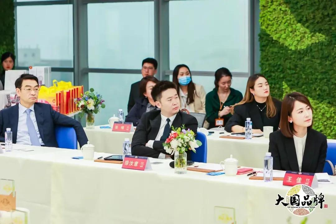 威尼斯官网卫浴王佳受邀参加大国品牌《总裁与新品》第一届圆桌会议
