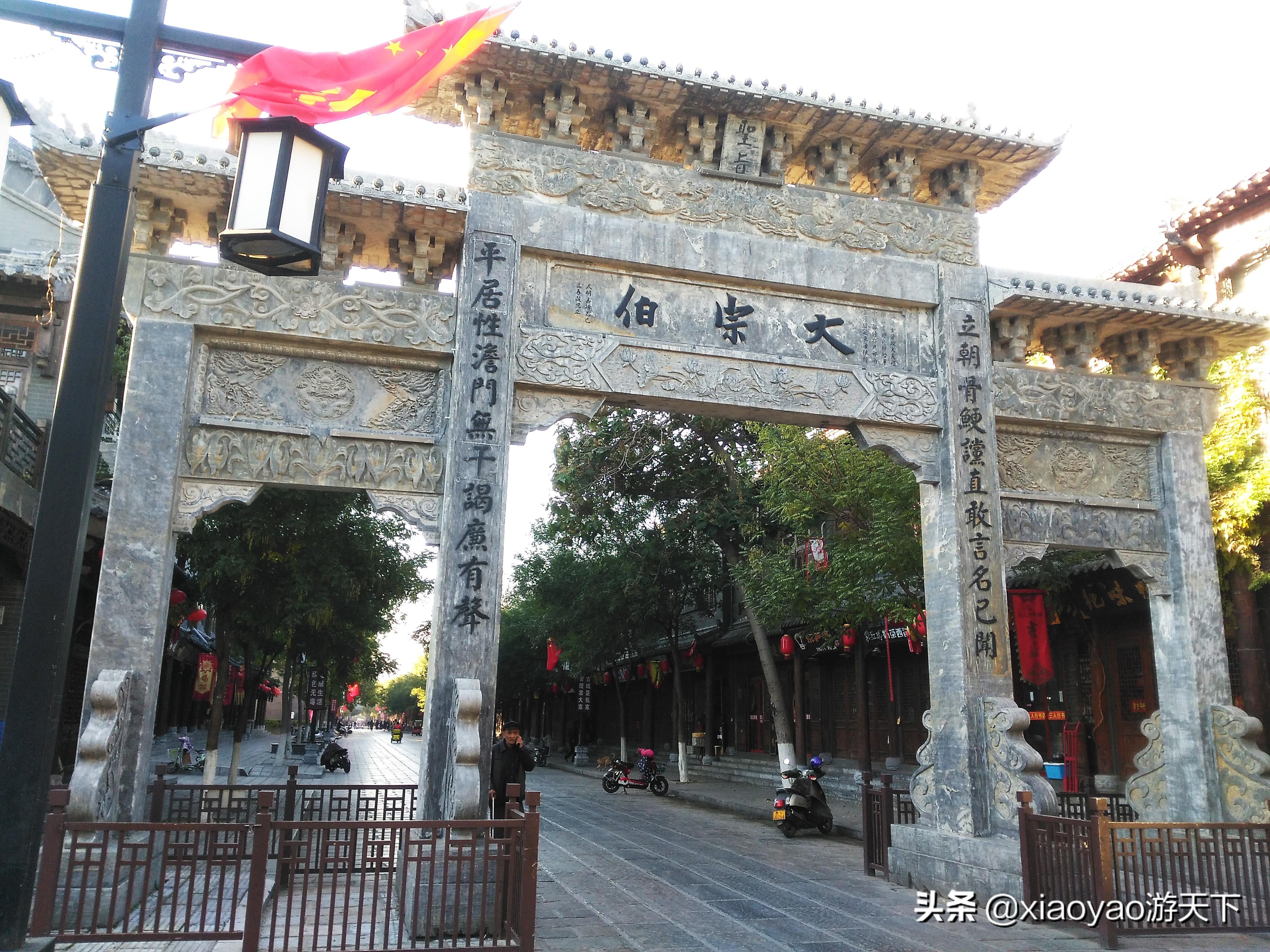 千年古县山东郓城古城的牌坊,一人独享五座牌坊
