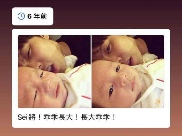 黄鸿升亲妹晒与哥哥最后聊天记录,黄鸿升保留着与外甥出生时合影