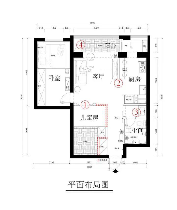 半截墙装玻璃窗,一居室多出一间房,厨房墙砸掉后,空间超宽敞