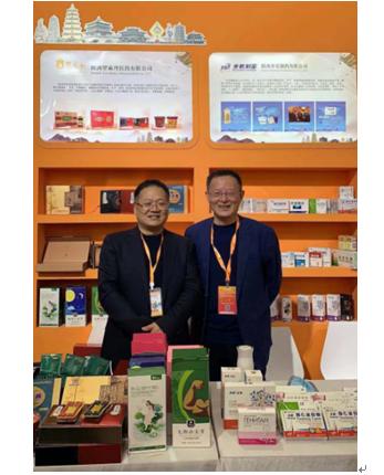 陕西罗麻丹携手步长制药共同开拓国内外市场致力打造健康行业品牌
