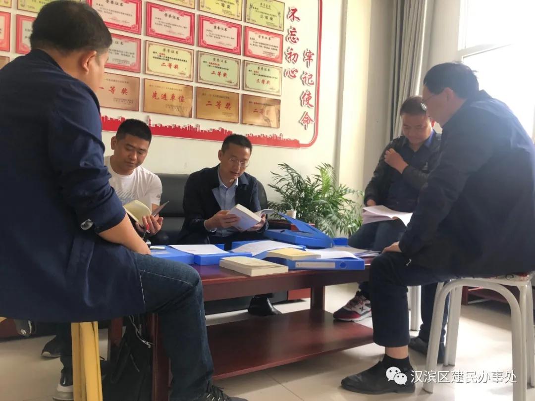 区委常委、宣传部长赵伟深入建民街道办调研党史学习教育工作