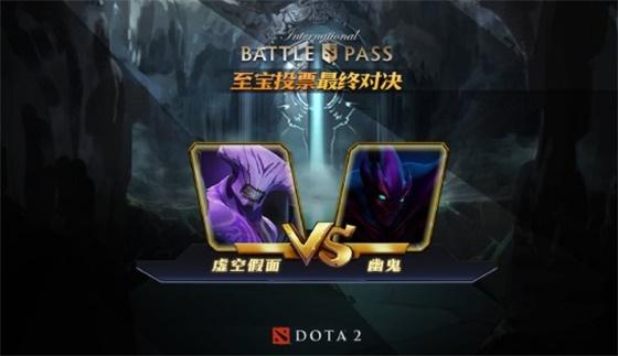 DOTA2:TI10至宝对决胜负已分?紫色近战穿越地形